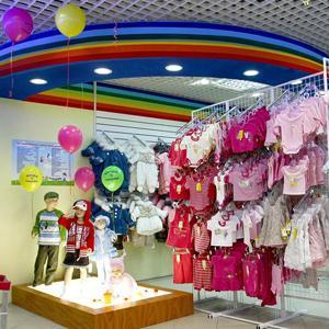 Детские магазины Нижнего Часучея