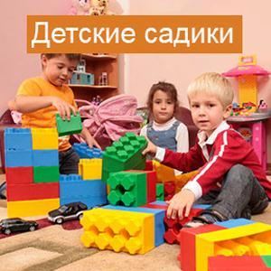 Детские сады Нижнего Часучея