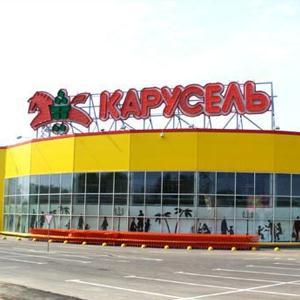 Гипермаркеты Нижнего Часучея