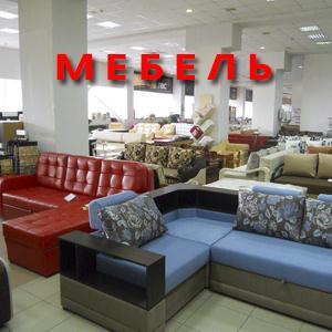 Магазины мебели Нижнего Часучея