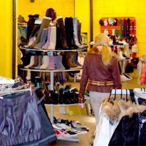 Магазины одежды и обуви Нижнего Часучея