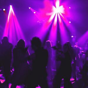 Ночные клубы Нижнего Часучея