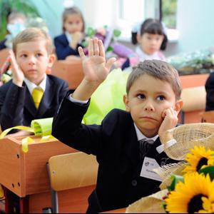 Школы Нижнего Часучея