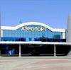 Аэропорты в Нижнем Часучее