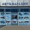 Автомагазины в Нижнем Часучее