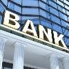 Банки в Нижнем Часучее
