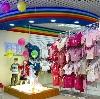Детские магазины в Нижнем Часучее