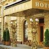 Гостиницы в Нижнем Часучее