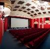 Кинотеатры в Нижнем Часучее