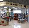 Книжные магазины в Нижнем Часучее