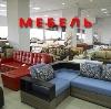 Магазины мебели в Нижнем Часучее