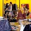 Магазины одежды и обуви в Нижнем Часучее