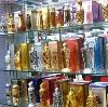 Парфюмерные магазины в Нижнем Часучее