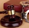 Суды в Нижнем Часучее