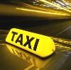 Такси в Нижнем Часучее