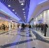 Торговые центры в Нижнем Часучее