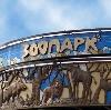 Зоопарки в Нижнем Часучее
