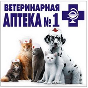 Ветеринарные аптеки Нижнего Часучея